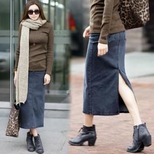 Back-Slit Long Denim Skirt